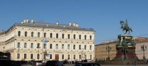 Vavilov Institute St Petersburg kopia